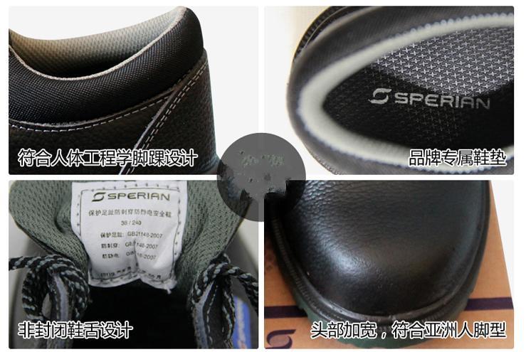 巴固(霍尼韦尔/恒煊)ECO 经济型低帮安全鞋